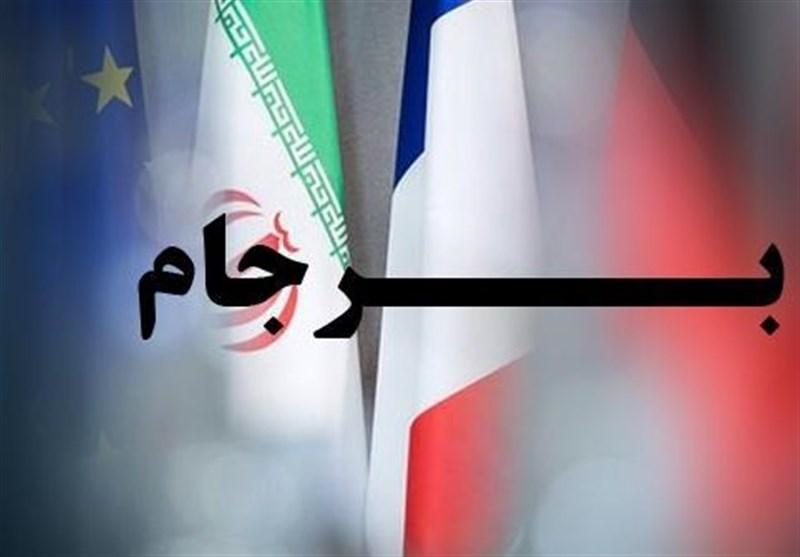 تصویر توقف تمام محدودیتهای عملیاتی ایران در برجام/ گام نهایی برداشته شد