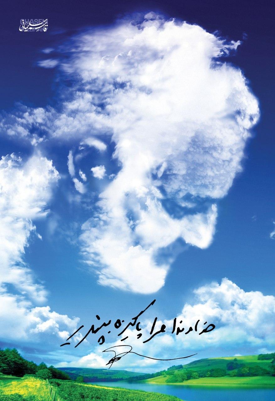 تصویر سپهبد سلیمانی: خداوندا مرا پاکیزه بپذیر