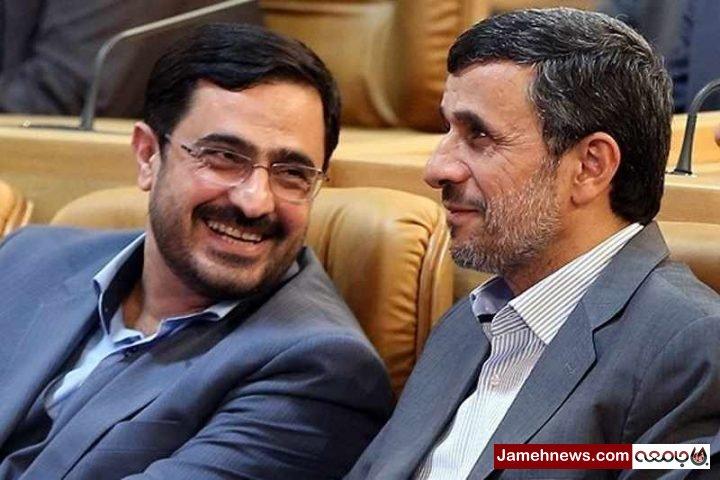 تصویر معشوقه های یک طرفه سیاسی  دخترهایی که عاشق «سعید مرتضوی»، «بابک زنجانی» و «احمدی نژاد» شدند!