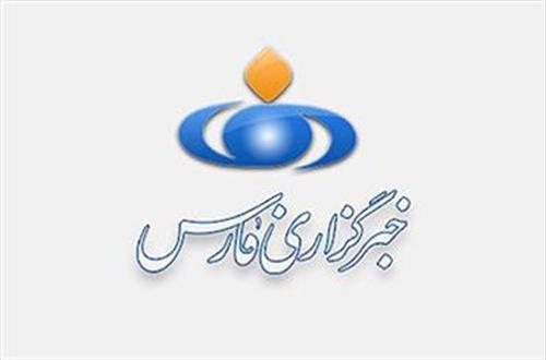 تصویر ادعاهای غیر قابل باور خبرگزاری فارس درباره ترور آبسرد
