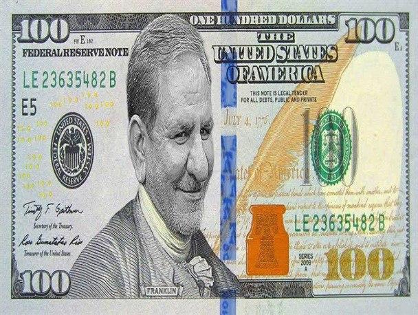 تصویر مسببین ارز ۴۲۰۰ همچنان برای اقتصاد کشور نسخه میپیچند