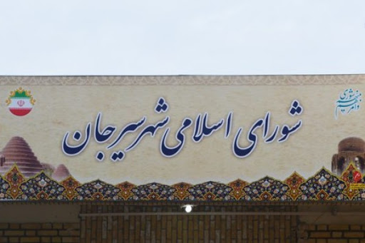 تصویر سوءاستفاده ازنام حاج قاسم