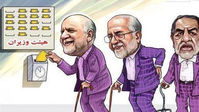 تصویر جزئیات طرح مجلس برای ممنوعیت انتصاب مدیران دارای تابعیت مضاعف