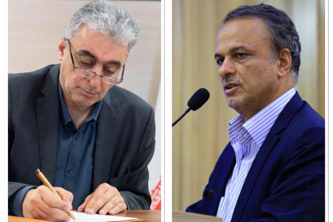 تصویر پیام تبریک مدیرعامل شرکت مس به مناسبت انتخاب وزیر صمت
