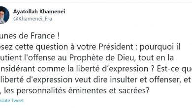 تصویر فوری | پیام رهبر انقلاب اسلامی خطاب به جوانان فرانسه در پی اقدام توهینآمیز رئیسجمهور فرانسه درباره پیامبر اعظم(ص)