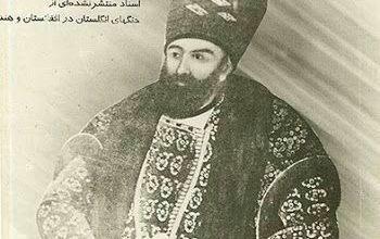 تصویر حاج اِبراهیم کلانتر از خائنترین  صدراعظمهای تاریخ ایران بود
