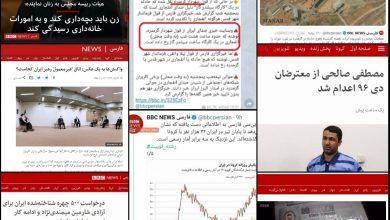 تصویر چرا بیبیسی فارسی این روزها زیاد گاف میدهد