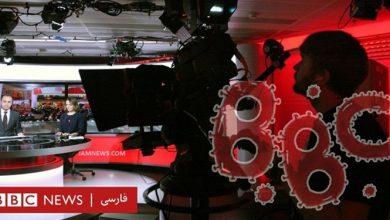 تصویر رونمایی فارس از یک مصداق جریان تحریف/ BBC فارسی آمارسازیها را کلید زد