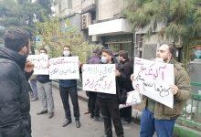 تصویر در تجمع اعتراضی دانشجویان در مقابل وزارت کشور خواستار عزل شهردار بندرعباس شدند