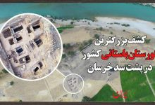 تصویر گورستان ۴۵۰۰ ساله به ۵۰ سال کاوش نیاز دارد/کشف بزرگترین گورستان باستانی کشور در «سادات محمودی»