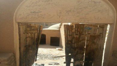تصویر عصارخانه صفوی آران و بیدگل در معرض تخریب