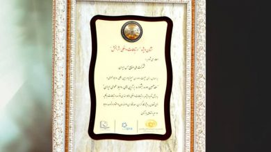 تصویر اعطای نشان ویژه «ارتباطات داخلی اثر بخش» به شرکت ملی صنایع مس ایران