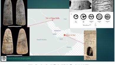 تصویر وقتی مسوولان ایرانی با لودر تهدید میکنند و مسوولان امارتی ثبت جهانی!/خطر لودر و آسفالت بیخ گوش محوطه شش هزار ساله چُگاسفلی