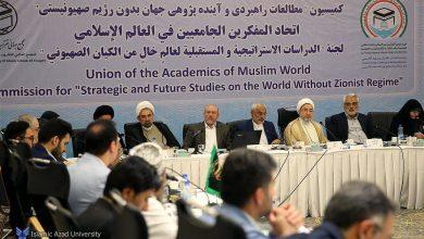 تصویر بیانیه اتحادیه جهانی تقریب نهاد اندیشمندان جهان اسلام به مناسبت هفته وحدت