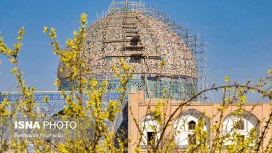 تصویر اندر حکایت بازدید از گنبد شیخ لطف الله