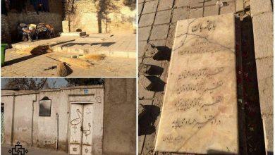 تصویر یک عمر در علم بکوش و این هم مزار؛ وضعیت اسفناک و مظلومانه آرامگاه جبار باغچهبان در شهرری