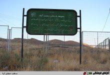 تصویر تعرض به عرصه و حریم تپۀ رحمت آباد پاسارگاد