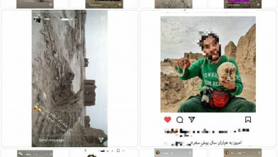 تصویر جولان در محوطههای تاریخی برای جذب فالوور بیشتر/اینبار نوبت بلاگرهاست محوطههای تاریخی را شخم بزنند
