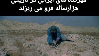 تصویر به مناسبت یلدای آخر قرن؛مهرکدههای ایران در تاریکی هزارساله فرو میریزند / چه زمانی خورشید آنها طلوع میکند؟