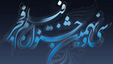 تصویر دبیر جشنواره فیلم فجر:بلیتفروشی سری نداریم / نمایش شهرستان بعید است / نمایش بیش از ۲۰ فیلم بعید است