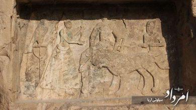 تصویر حریم سنگنگارهی قاجاری «پلِ آبگینه»، شکسته شد