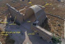تصویر تاق کسرا، نماد ایرانشهری و کلاف سردرگم تصمیمگیری مسوولان ایرانی