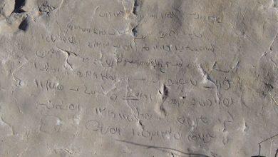 تصویر مرگ زود هنگام سنگ نبشتۀ ساسانی قلعۀ اِستخر