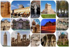 تصویر میراث فرهنگی و امنیت ملی