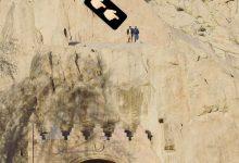 تصویر رقابت در تعرض به آثار تاریخی؛این بار تاق بستان