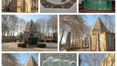 تصویر بقعه «یوسف رضا» و داستان اول تو اقدام کن میراث فرهنگی واوقاف