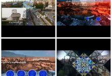 تصویر نمایشگاه گردشگری و صنایع دستی به نفع چه کسانی برگزار میشود
