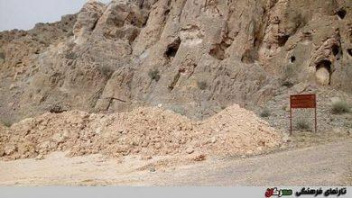 تصویر ویرانی میراث اشکانی و ساسانی در کهن دشت البرز