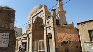 تصویر شعارنویسی روی دیوار مسجد و مدرسه معیرالممالک!
