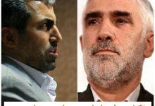 تصویر تکذیب ادعای بیپایه پورابراهیمی توسط دبیر شورای ائتلاف کرمان