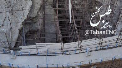تصویر سد تاریخی کریت ، محصور در میان داربستها/در حال فروریختن