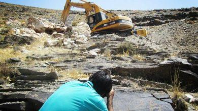 تصویر تیر خلاص معادن بر سنگنگارههای غرقاب