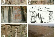 تصویر اوضاع نابسامان غار باستانی اشکفت سلمان (نیایشگاه تاریشا) در ایذه استان خوزستان