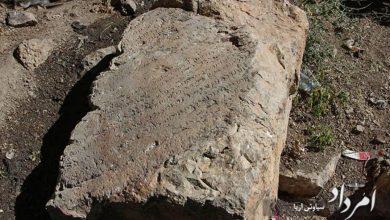 تصویر کتیبه فوقالعاده مهم شاپور اول ساسانی با قدمت حدود ۱۸۰۰ سال در تنگبراق استان پارس در آستانه نابودی است