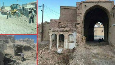 تصویر ضربههای بیل بیتفاوتی بر تنِ بافت تاریخی نائین/بافت تاریخی نائین از دست رفت! مسئولان میراث فرهنگی کجا هستند؟
