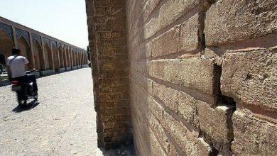 تصویر فرونشست در یک قدمی میراث فرهنگی؛ زنگ خطر برای بناهای تاریخی اصفهان