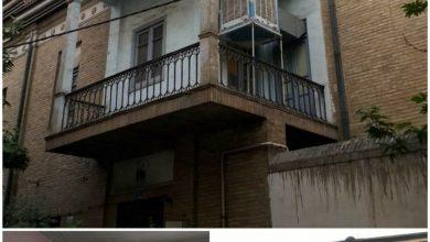 تصویر خانه ارزشمند کوچه زرتشتیان آگهی شد