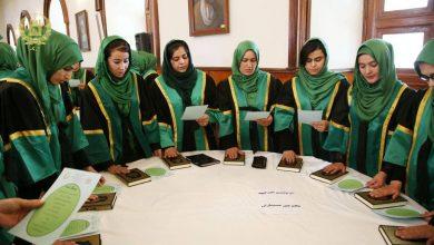 تصویر زندگی مخفیانه قضات زن دستگاه قضایی پیشین افغانستان